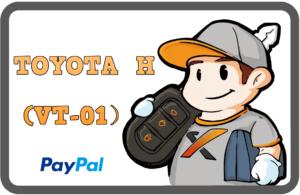 VT-01 Toyota H
